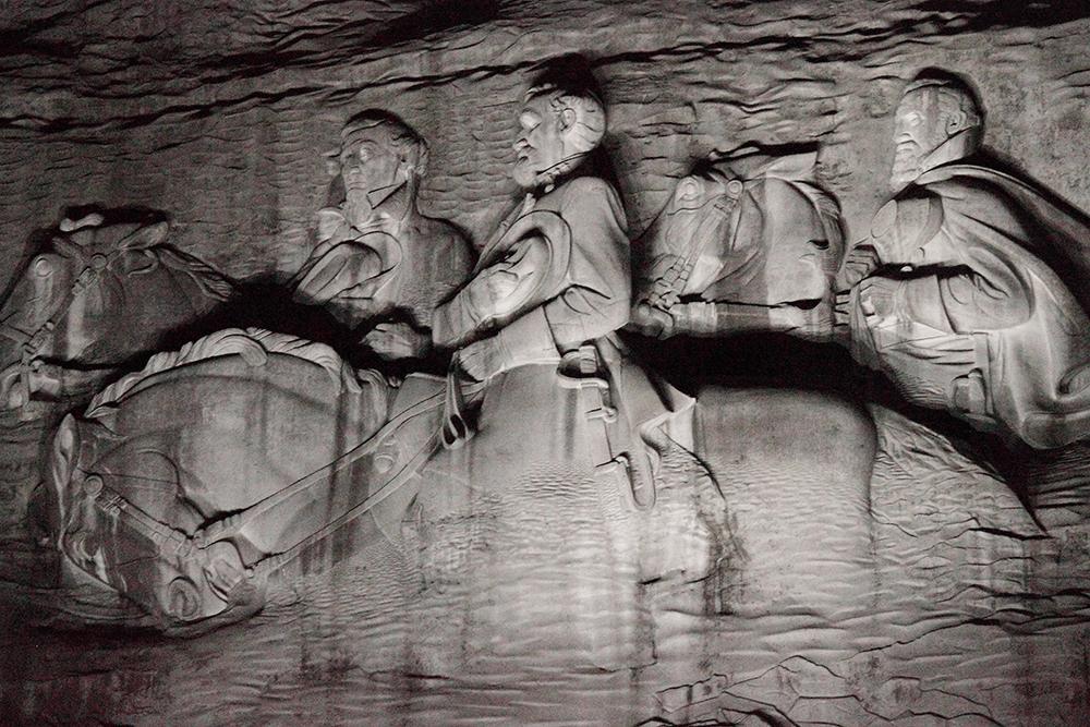 Huge Carving